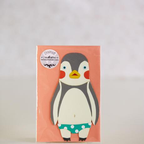 ANIMAL PORORI CARD-PENGUIN
