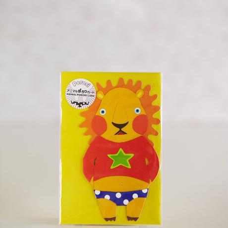 ANIMAL PORORI CARD-LION