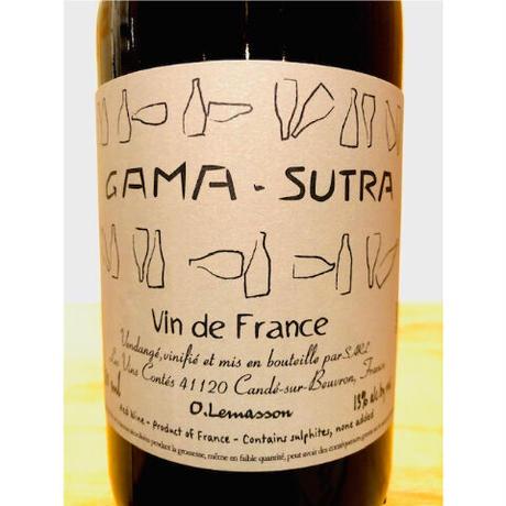 🍷ナチュラルワイン(赤) O.Lemmason / GAMA-SUTRA 2019 (フランス)