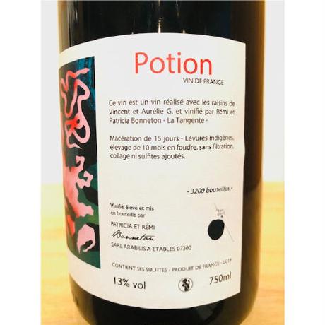 🍷ナチュラルワイン (赤) L'ALEZAN / Potion 2019 (フランス)