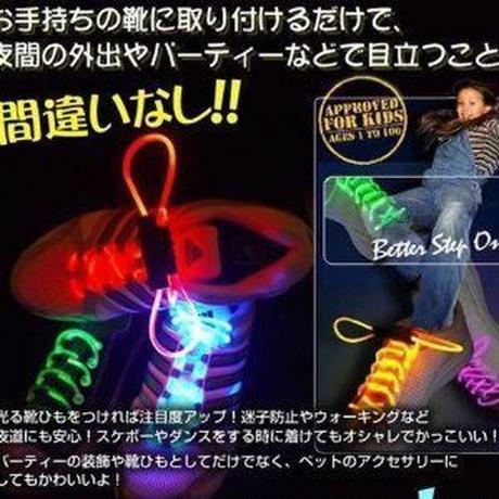 【光る靴ひも】フラッシュ ストリング LED ランニングシューズ 靴紐