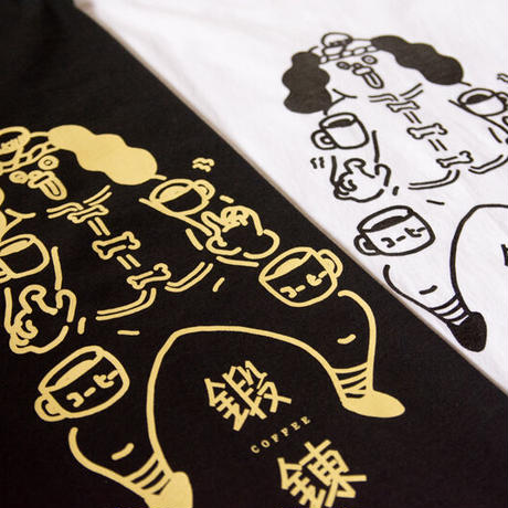 Nakamura coffee roasters x manjyu very much コーヒー鍛錬Tシャツ