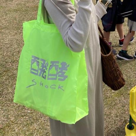 エコバッグ / 醗酵SHOCK