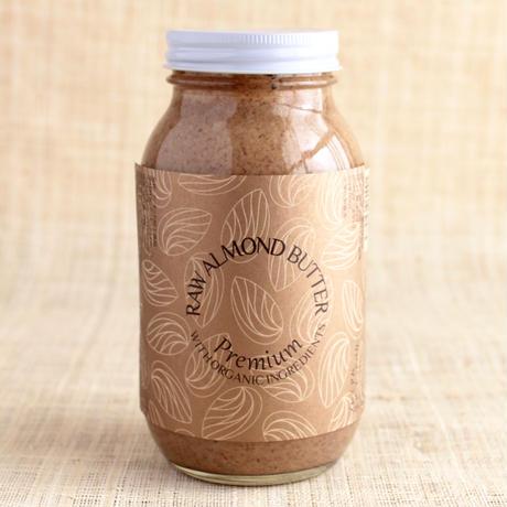 プレミアム生アーモンドバター:業務用900g *100%オーガニック・無添加* <送料無料> <たっぷり使える、エコでお得なビッグサイズ>小ビンより10%・¥810お得!