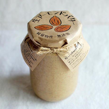 生アーモンドバター:大ビン350g:小ビンより7%・¥158お得!