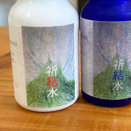 祈結水-KIYUuMI-エネルギーエッセンス