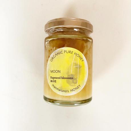ナノハナ蜂蜜/Rape blossoms Honey