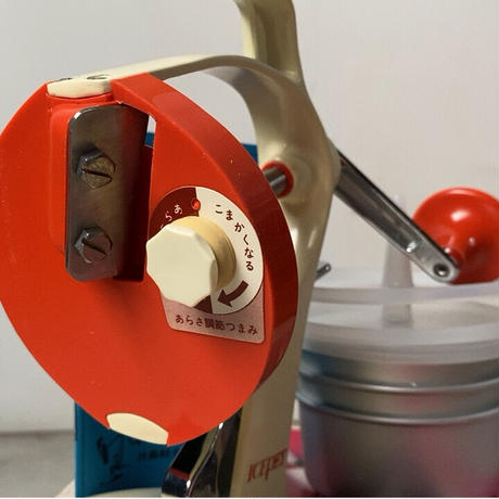 ICEPET  アイスペット 家庭用カキ氷機 1970年製 デッドストック 未使用品