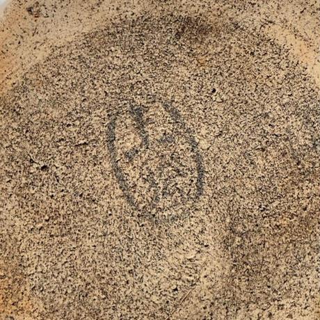 古いこね鉢(黄) 幅約26cm 灰釉 荒い目跡 瀬戸 昭和初期 小ぶり メダカ鉢 水栽培 ビオトープ  完品