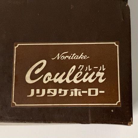 Noritake Couleur  オールドノリタケ ホーロー 片手鍋16cm 両手鍋18cm クルールシリーズ  琺瑯/木製無垢材 ヴィンテージ デッドストック