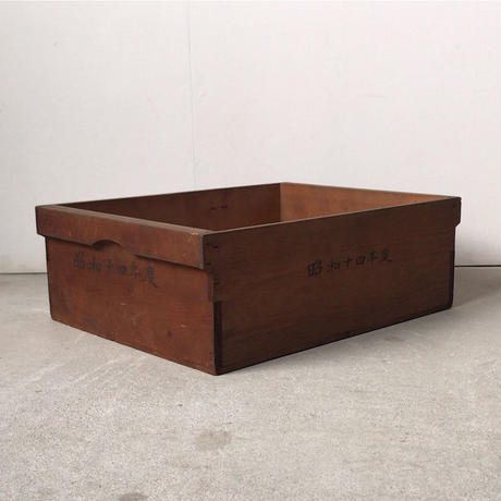 アンティーク木箱  蓋無し 檜無垢材 差物細工 木工 工芸  昭和十四年 当時物 美品 古道具