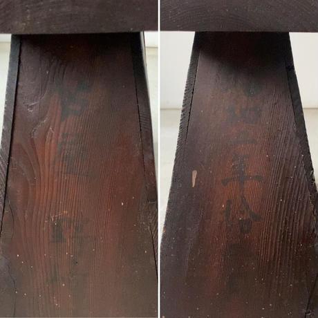 昭和初期 古い小さな踏台 丸穴屑入れ  昭和2年製  杉無垢材  濃くヤケた素地 アンティークステップ 制作時の墨文字有