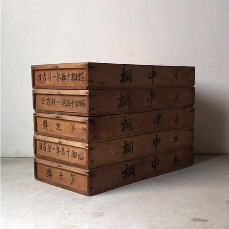 古い餅箱  文字有り  蓋無し  檜無垢材  昭和15年 アンティーク木箱  ヴィンテージウッドボックス  道具箱  (8点ございます)