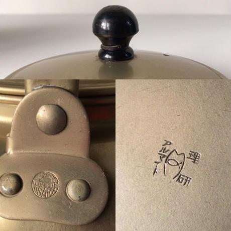 ALUMINUM OSAKA  理研アルマイト  籐巻 やかん   ヴィンテージケトル  希少品  中古美品