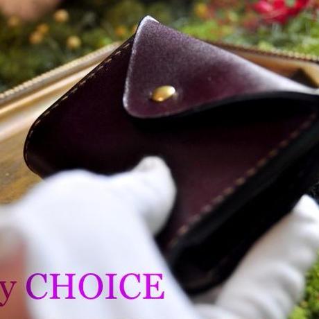 革の宝石ルガトー・名刺入れB(紫)