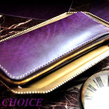 革の宝石ルガトー・L型長財布(紫)