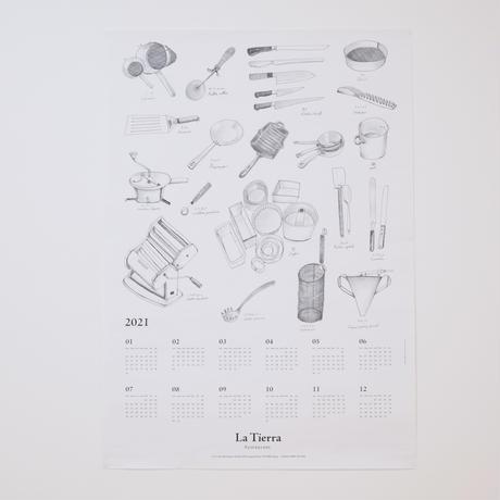 【2枚目以降】2021 カレンダー・ポスター