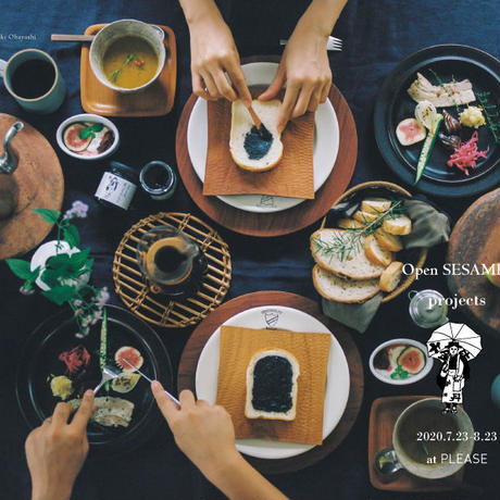 千金丹ケアーズ(香川)/  Good Morning Set ‥‥‥    黒ゴマペースト1つ・木皿1皿・ペーストを塗るナイフ1本