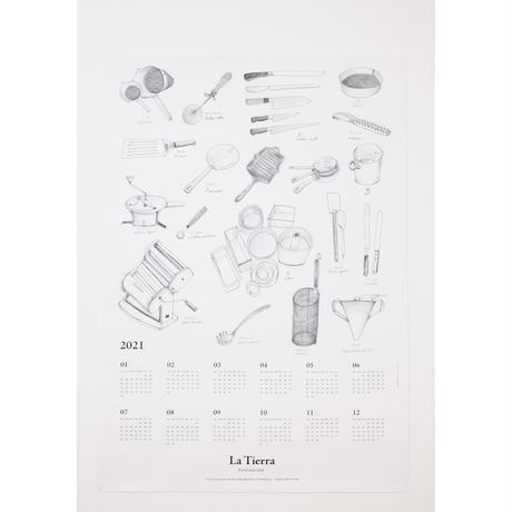 2021カレンダー・ポスター3セット【  バレンタイン包装紙(非売品)付き】