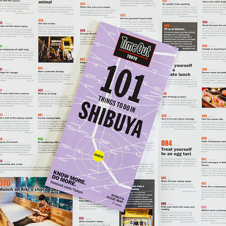 Time Out Guide Map 101 things to do in Shibuya(English)