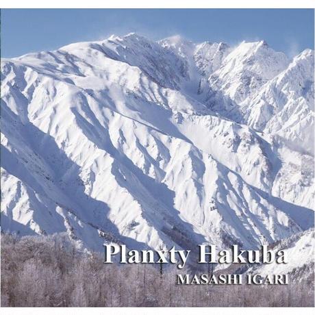 【CD】Planxty Hakuba