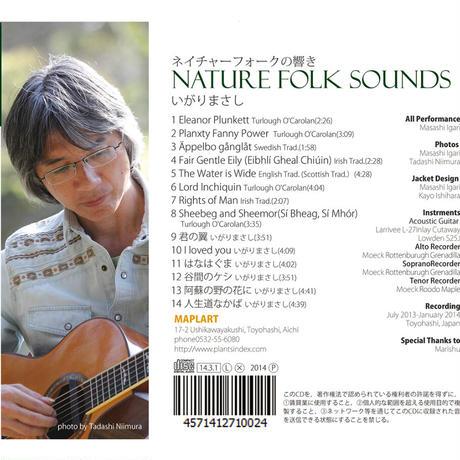 【CD】ネイチャーフォークの響き