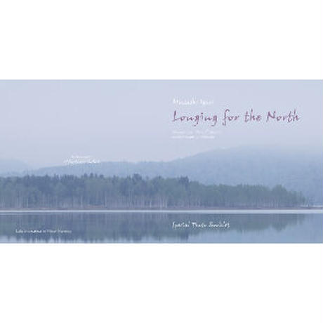 【CD】Longing for the North 北への憧憬