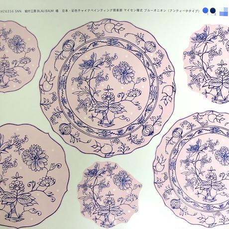 マイセン様式ブルーオニオン転写紙(小)(パン・ケーキ皿)