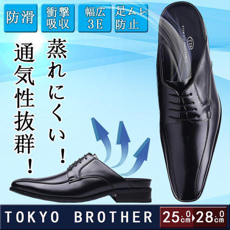 【送料無料】【2足セット】 2足で5000円(税込)  TOKYO BROTHER  メンズ ビジネスサンダル 紳士靴 クッション性 オフィス スリッポン 防滑 8770