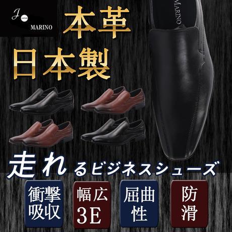 【送料無料】【2足セット】 2足で8000円(税込) Jo Marino 日本製 本革 走れる ビジネスシューズ ストレートチップ 屈曲性 防滑 衝撃緩衝性 履き心地 5511
