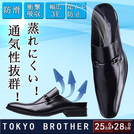 【送料無料】【2足セット】 2足で5000円(税込)  TOKYO BROTHER  メンズ ビジネスサンダル 紳士靴 クッション性 オフィス スリッポン 防滑  8771