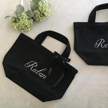 Ruban キャンバストートバッグ S (ブラック:サテンリボン)