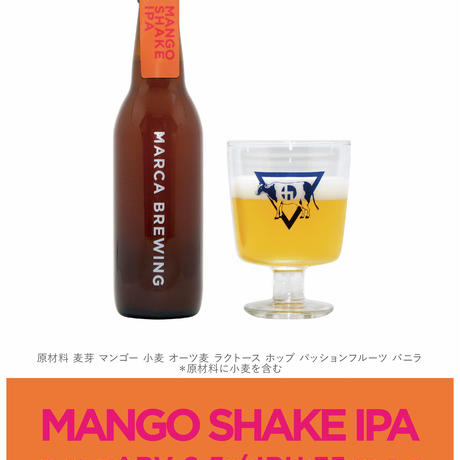 MANGO SHAKE IPA