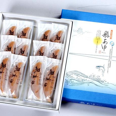 長良川あゆ菓子 飛あゆ12個入
