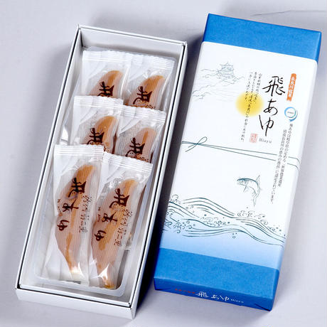 長良川あゆ菓子 飛あゆ6個入