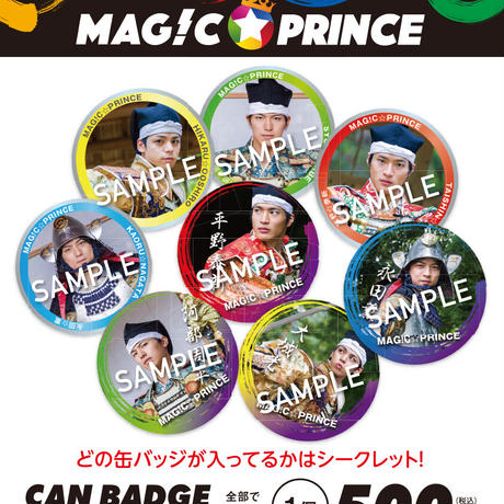 CAN BADGE(缶バッジ)