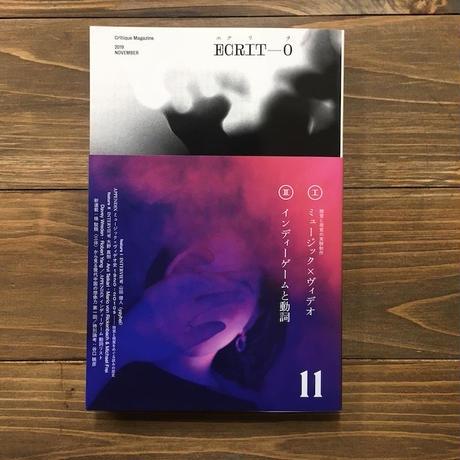 ECRIT-0(エクリヲ) 11