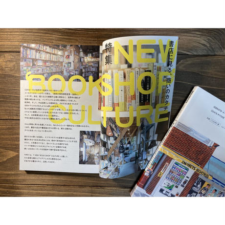 IN/SECTS vol.13 特集:NEW'BOOKSHOP'CULTURE-書店に見る、商いのカタチ-