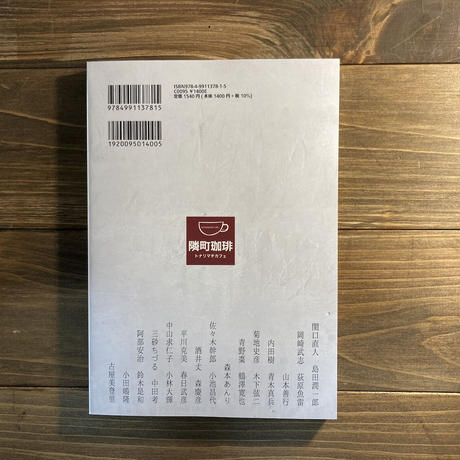 "mal"" 01(創刊号)"