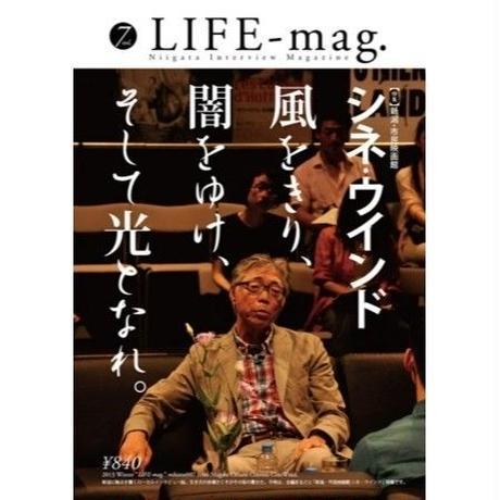 Life-mag. vol.7【新潟市民映画館シネ・ウインド編】