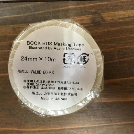 BOOK BUS オリジナルマスキングテープ