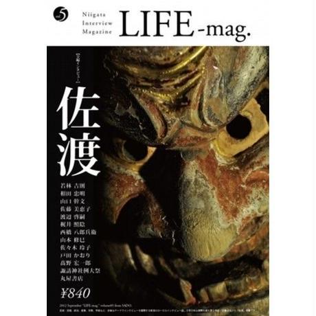 Life-mag. vol.5【佐渡編】