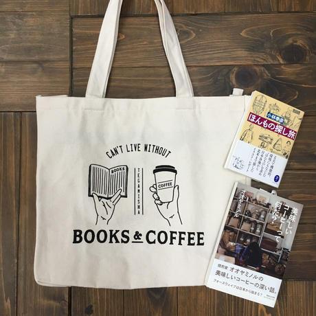 BOOKS & COFFEE トートバッグ