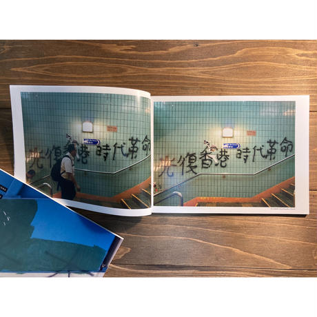 HONG KONG POLITICAL GRAFITI&BUFF 2019年夏 香港民主化デモ逮捕された記録