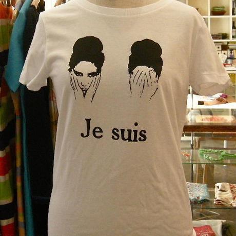 プペドソン、オリジナルTシャツ、Je suis