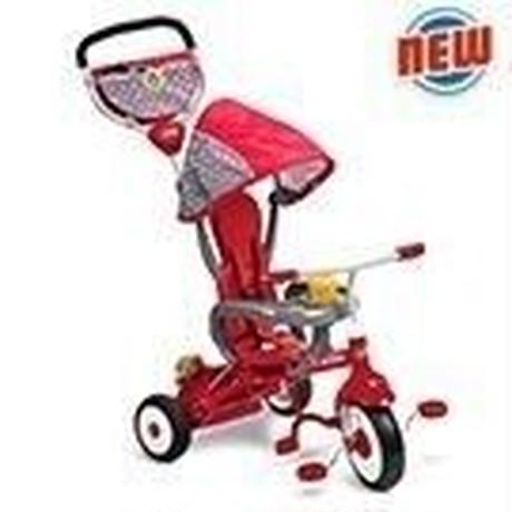 #445 EZ Fold Stroll'n Trike