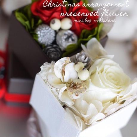 プリザーブドフラワー・miniボックスアレンジ・クリスマスバージョン