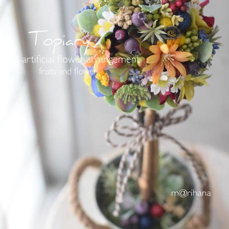 小花のトピアリー