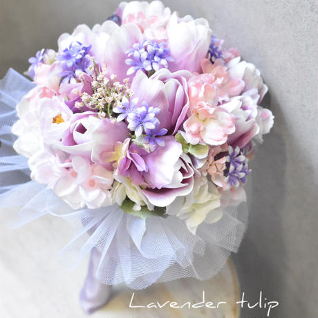lavender tulip bouquet