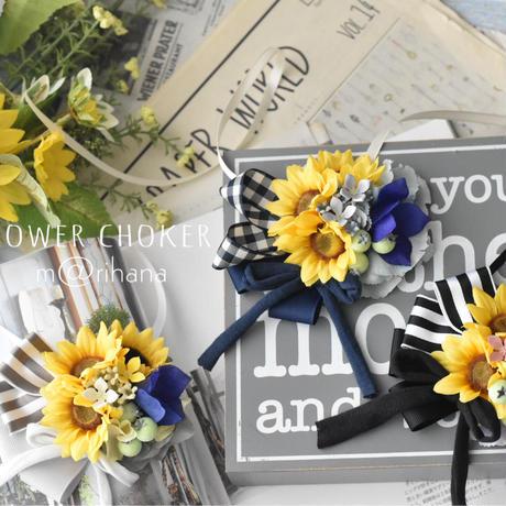 【限定】sunflower×チェック&ボーダーリボンチョーカー